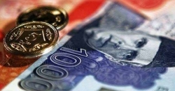 منی بجٹ کا مقصد حکومت کی آمدنی بڑھانا ہوگا، رپورٹ
