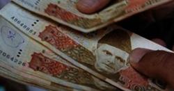 بینکنگ سیکٹر سے حاصل حکومتی قرضے 485 ارب روپے بڑھ گئے