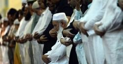 نماز میں قرآن مجید دیکھ کر قرأت کرنا کیسا ہے؟