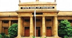 متحدہ عرب امارات نے 3 ارب ڈالر سٹیٹ بینک میں جمع کرا دیئے
