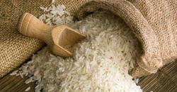 قطر نے پاکستان سے چاول کی خریداری پر پابندی ختم کر دی