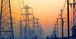 عوام کیلئے بری خبر، بجلی 57 پیسے فی یونٹ مہنگی کرنے کی منظوری