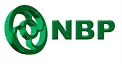 نیشنل بینک آف پاکستان کی جانب سے شرح منافع کا اعلان