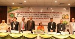 پاکستان میں 'پودوں سے ذیابیطس' کےعلاج کی ایشیائی کانفرنس کا آغاز