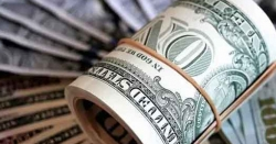ڈالر کمزور ، روپے کی قدر میں اضافہ ، کاروباری روز کے احتتام پر ڈالرکی قدر میں کتنی کمی ہوگئی ؟ جانئے
