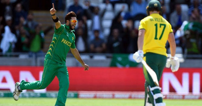 پاکستان بمقابلہ جنوبی افریقا، پہلا ون ڈے آج ہوگا