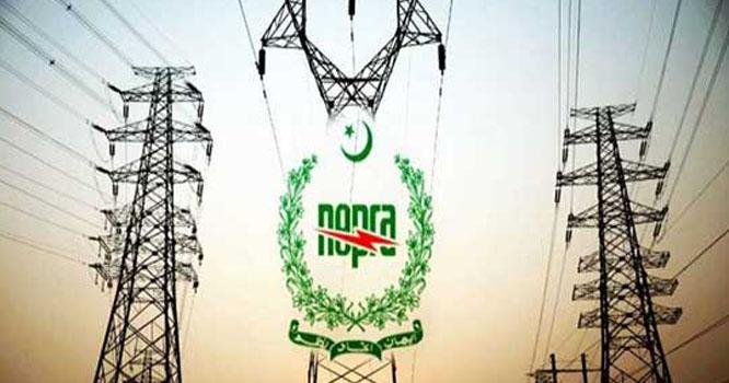 ایک سال کے دوران 2470 میگاواٹ بجلی پیدا کرنے کے لائسنس جاری