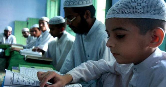 قرآن پاک کی تعلیم پر معاوضہ لیناکیسا ہے ؟