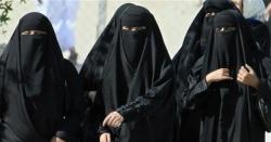 اسلام میں عورت کا مقام و مرتبہ قرآن وحدیث کی روشنی میں