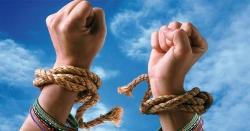 عورت،سماجی تبدیلی اور ذمہ داریاں