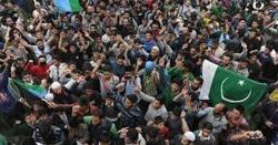صوبائی حکومت کایوم یکجہتی کشمیربھرپوراندازسے منانے کافیصلہ
