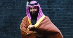 سعودی ولی عہدشہزادہ محمد بن سلمان کی کتنی بیویاں اور بچے ہیں اور وہ کس طرح زندگی گزارتے ہیں ؟جان کر دنگ رہ جائیں گے