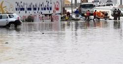 سعودی عرب میں بارشوں اور سیلاب سے 12 افراد ہلاک