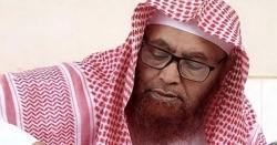 سعودی عالم دین شیخ احمد العماری کا دوران حراست انتقال