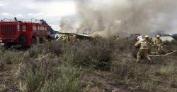ایران میں بوئنگ طیارہ گرکر تباہ، 15 افراد ہلاک