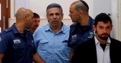 سابق اسرائیلی وزیر کو ایران کیلئے جاسوسی پر 11 سال قید کا سامنا