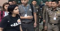 والدین سے ناراض ہوکر بنکاک آنے والی سعودی لڑکی کو پناہ گزین کا درجہ مل گیا