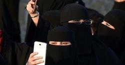 سعودی عرب میں طلاق رجسٹرڈ کرانا اور خواتین کو آگاہ کرنا لازمی قرار