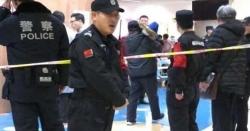 چین میں مستقل نہ کرنے پر مشتعل ملازم کا اسکول پر حملہ، 20 بچے زخمی