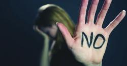اٹلی کی تقریباً آٹھ فیصد آبادی جنسی استحصال کا شکار