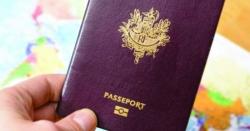 فرانسیسی اور یورپی ملکوں کے شہریوں کی سیاحت کیلئے ''پاکستان'' ترجیح بن گیا