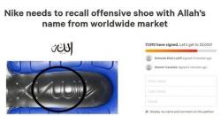 نائیکی کے جوتے، صابن پر بنے شیطانی لچھے اور اولمپکس کے قابلِ اعتراض بن جانے والے لوگوز