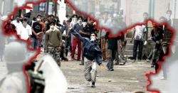 کشمیر کی جدوجہد آزادی رنگ لائے گی ، راجہ واحد کیانی