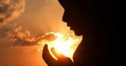 قربانی کے وقت کی دعا
