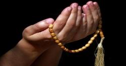 پیشاب کو جاری کرنے اور پتھری کو دور کرنے کی دعا