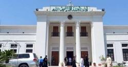 خیبر پختونخوا میں وزراء کے گھروں کی تزئین وآرائش فنڈ میں دگنا اضافہ
