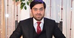 خیبر میڈیکل کالج کے طالب علم نے ہاسٹل میں خود کشی کرلی