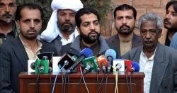 پاکستان کی سالمیت پر اٹھنے والی ہر آنکھ نوچ لی جائے گی، وزیرداخلہ بلوچستان