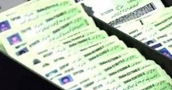 10 ہزار 144 پاکستانی شہری کو خو د کو افغانی ظاہر کر کے کیا کام کر رہے تھے ؟ جانئے