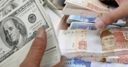 پا کستا نیو ں تیا ری کر لو ! آئی ایم ایف سے قرض ،ڈالر 150 روپے کا، ملکی معیشت کیلئے تباہ کن خبر