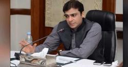 حمزہ شہباز کی تو بیٹھے بٹھا ئے لا ٹر ی نکل آئی ، پنجاب میں بڑا عہدہ دینے کا فیصلہ کر لیا گیا