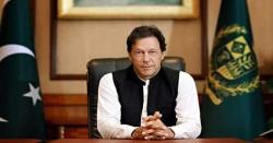 عمران خان نے وزیراعظم ہاؤس کی رہائشگاہ ترک کر دی، کہاں رہائش رکھیں گے ؟ اہم خبر آگئی