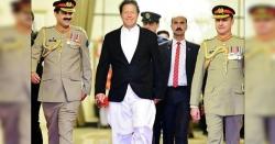 عمران خان کے خطاب کے دوران عرب حکمرانوں کے درمیان بیٹھ کر مسکرانے والی یہ شخصیت در اصل کون ہیں؟