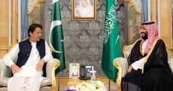 میزبان عمران خان ہے تو پھر تحفہ بھی اس کے شایان شان ہونا چاہیے