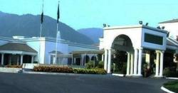 عمران خان نے وزیراعظم ہاؤس کی رہائشگاہ چھوڑ دی، کہا ں منتقل ہو رہے ہیں ؟ جانئے