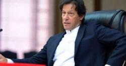 پاکستان میں سرمایہ کاروں کے لیے بڑی خوشخبری