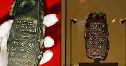 800 سال پرانے موبائل فون کی دریافت کا دعویٰ