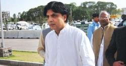 سابق وزیرداخلہ چوہدری نثارعلی خان کوزندگی کاسب سے بڑاجھٹکالگ گیا