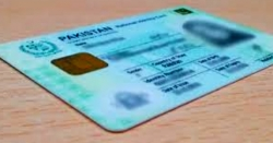 ان تمام ہزاروں پاکستانیوں کے شناختی کارڈ بلاک کر دیے گئےجنہوںنے ۔۔۔!