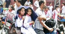 پاکستانی اساتذہ اور بچوں کیلئے اہم خبر ۔۔ تعلیمی اداروں میں موسم گرما کی تعطیلات کااعلان کردیا گیا