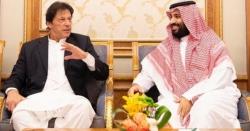 پہلے پاکستانی تاریخ کی سب سے بڑی سرمایہ کاری ؟ عمران خان کا چھکا پاکستان کے میدان سے سعودی عرب جا پہنچا