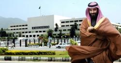 سعودی ولی عہد کے دورہ پاکستان کیلئے 100 ، 200 ،250 نہیں بلکہ کتنے سو پراڈو گاڑیوں کا انتظام مکمل کر لیا گیا،