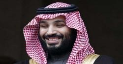 سعودی ولی عہد محمد بن سلمان کا دورہ پاکستان، سکیورٹی پلان مرتب