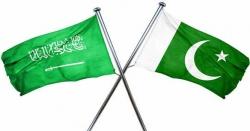 دفتر خارجہ نے سعودی ولی عہد کےدورہ پاکستان کی تفصیلات جاری کر دیں