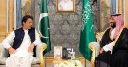 محمد بن سلمان کیساتھ ایسا کیا کام کیا کہ وہ پاکستان میں تاریخ کی سب سے بڑی سرمایہ کاری کرنے جا رہے ہیں ؟