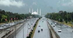 اسلام آباد اور راولپنڈی جانیوالے پہلے یہ خبر ضرور پڑھ لیں ،ہنگامی فیصلے کر لیے گئے